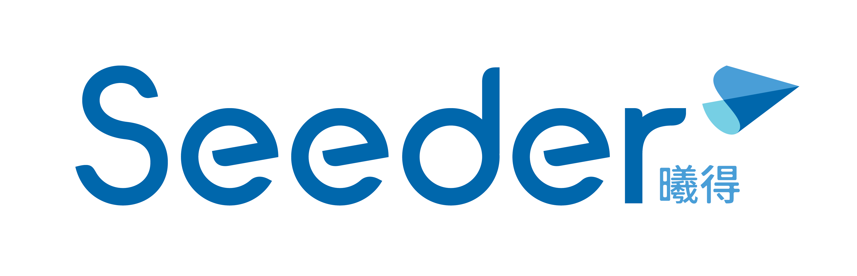 SEEDER-LOGO-01